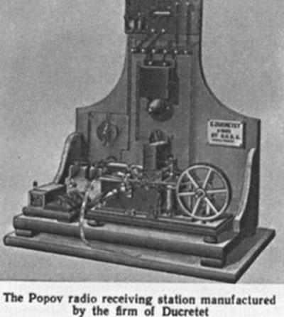 Радиостанция производства фирмы Дюкрете — приемник