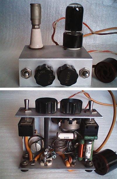 Приёмо-передающая приставка Г. Закоморного (007001) на диапазон 38-40 МГц, 1956 г.