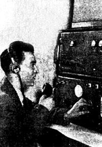 Леонид Романин (020006), 1956 г.