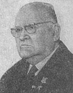 А.Л. Минц