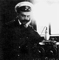 Лейтенант И. И. Ренгартен