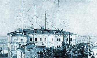 Здание Нижегородской радиолаборатории