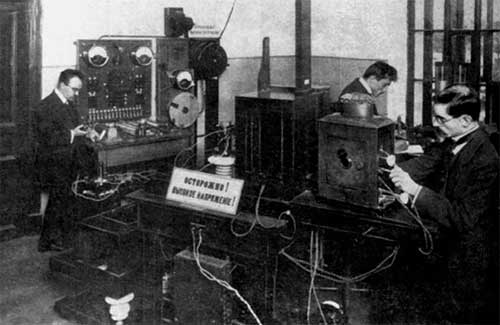 Радиотелеграфная лаборатория Морского ведомства