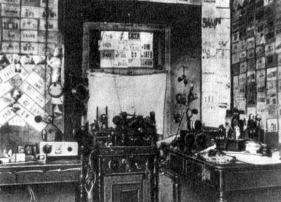Любительские радиостанции — купить домашнюю ...