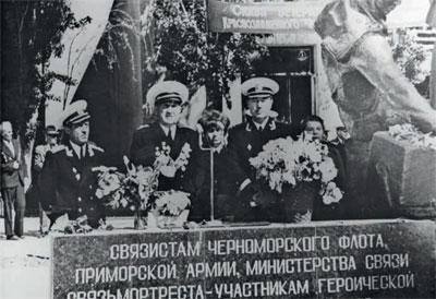 Парад в честь 30-летия Победы в Великой Отечественной войне в Севастополе