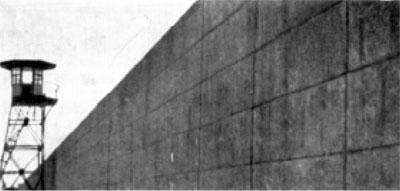 Внешний забор тюрьмы Сугамо