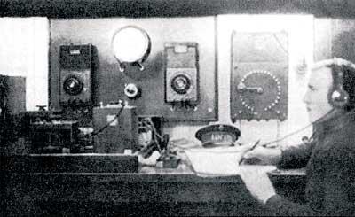 Радиорубка ледокола «Вайгач»
