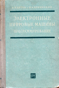 The second edition