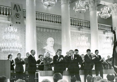 "1986. Moscow, special governmental hall for festive occasions. The institute is given the order ""Red Banner of Labour"""