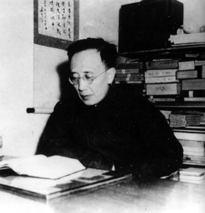 Guo Mouro – the founding president of the Chinese national Academy of Sciences