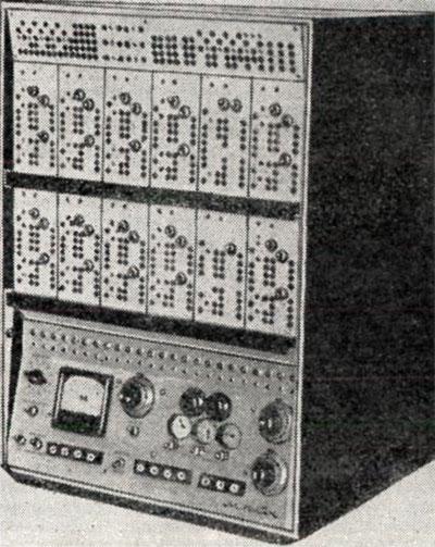 Общий вид машины МН-10М