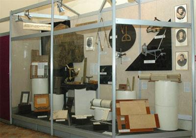 Политехнического музея в 2013