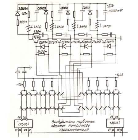 микросхем серии 133.